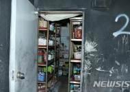 제천화재참사 전 건물주 증인 출석…수신반 작동 여부 신문