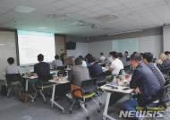한국블록체인협회, 5개 분야 전문 강사진 구성 '블록체인 캠퍼스' 시작