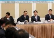 남북교통인프라 간담회, 발언하는 홍영표 원내대표