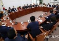 """한국당 초선들 '중앙당 해체'에 """"상당히 유감""""…의총 소집 요구"""