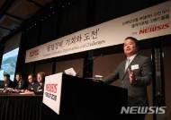 기조발제하는 신한용 개성공단협의회장