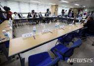 최저임금법 개정안 반발...노동계 최저임금위원회 불참