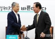 바른미래당 김동철 비대위원장 예방한 정의당 노회찬 원내대표