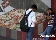 호주 슈퍼마켓 진열대 위 음식 절반 이상이 '정크푸드'