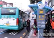 초등학생 100원 시내버스, 여수시는 '강건너 불구경'