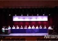 '제7회 국립민속박물관 어린이박물관 학술대회' 26일 개최