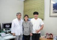 전북대병원, 도내 최초 혈액형 부적합 간이식 성공