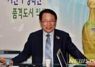 정헌율 익산시장, 시민 의지 결집 바탕 행정 추진 필요성 강조