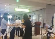 '마약 없는 사회' 광주세관 무안공항서 캠페인