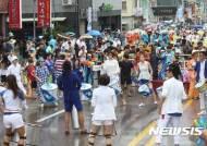 [태백소식]'한강·낙동강 발원지 축제' 먹거리 운영자 공개모집 등