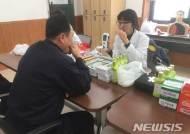[완주소식] '금연성공률' 전북 최고의 보건소는 완주군 등