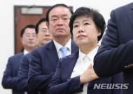 """[종합]평화당 """"검경 수사권 조정, 국회 통과 어려워…TF 구성키로"""""""
