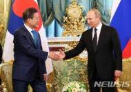 한-러시아 서비스·투자 분야 FTA 협상 추진...'의료·관광 시장' 선점