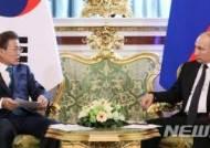 한·러 확대 정상회담 종료···MOU 서명식 진행