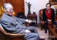 """홍준표 """"JP, 한국 현대정치사 길이 남을 풍운아…큰 어른 잃어"""""""