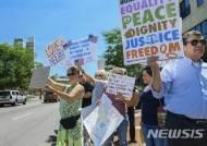 美공화당, 불법이민 자녀 20일 이상 구금 이민법안 준비