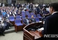 한국당 혁신비대위 준비위원회, 위원장에 안상수...배현진도 포함