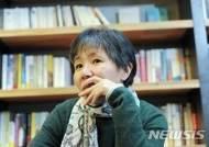 TBC 제15회 이육사 시문학상, 허수경 시인 선정