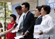 자유한국당 재건비상행동, 정풍대상자 1차 명단 발표
