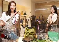 현대백화점, '비치백' 사은품 출시