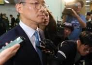 법무부 검찰국, 3년 전에 서지현 검사 '사직 보고서' 작성