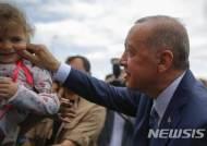 """에르도안, 대선 과반 득표 유력…""""술탄 등극"""" 눈앞"""