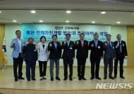 코리아텍, '북한 인적자원개발 방안과 코리아텍 역할 포럼' 성료