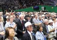 6.25전쟁 68주년 행사 참석한 외국 참전용사들