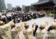 6.25 전몰군경 유자녀 수당 차별 규탄 대회