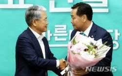 """김동철 """"원내대표 임기 중 개헌·선거제도 개혁 못해 아쉬워"""""""