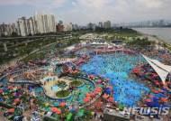 서울 한강공원 야외수영장 29일 개장