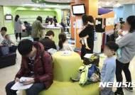 """축농증 20% '9살이하 어린이'…""""환절기 주의해야"""""""