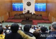 서울시의회 민주당, 차기 의장단 후보자 의총서 선출키로