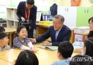 성동·오산 등 9개 지자체 '초등생 돌봄'에 3년간 80억 투입