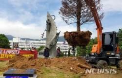 경남도, '홍준표의 채무제로 달성 기념 나무' 전격 철거