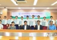 성신여대, 재학생 홍보대사 '포러스(Forus)' 20기 임명식 개최