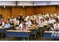 2018 기업문화 혁신 컨퍼런스 서제희 맥킨지코라이 파트너 강연