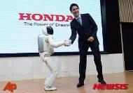 혼다,휴머노이드 '아시모' 개발 중단…간병로봇에 주력