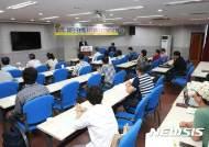 경북도, 지난해 귀농 2316가구…14년간 전국 1위