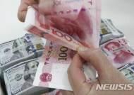 위안화 가치 연일 하락…中, 대미 '통화전쟁' 개시?