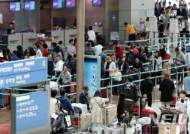 인천공항 저가항공사 발권시스템 오류…여객기 18편 지연