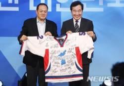 남북, 8월 아시안게임서 카누·조정·여자 농구 단일팀 구성