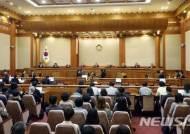 [속보]헌재, '대형마트 영업시간 제한' 합헌 결정