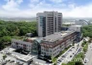 일산병원, 감염병 예방·관리사업 우수사례기관 선정