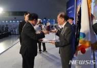 시청자미디어재단, 2018년 정보문화유공 대통령 표창 수상