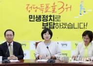 """이정미, 김동연 'ICT업종 특별연장근로 허용'에 """"옐로카드"""""""
