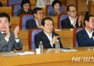 국정자문위 1주년 토론회 참석한 김진표-정세균-장변완
