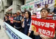 토요택배 완전 폐지 , 정규인력증원 촉구 기자회견