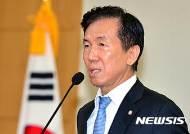 [종합]검찰, 하창우 전 변협회장 참고인 조사…'뒷조사 피해' 의혹
