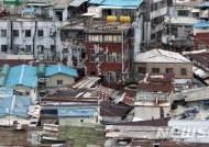 '세운상가 일대 도시재생 주민공모사업' 내달 10일까지 시행